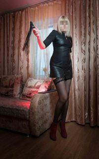 Проститутка Госпожа Екатери